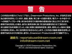 無碼 マンコ図鑑 : 水谷あおい(Aoi Mizutani) Thumb